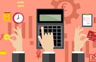 キャピタルゲイン・インカムゲイン・相続税・贈与税